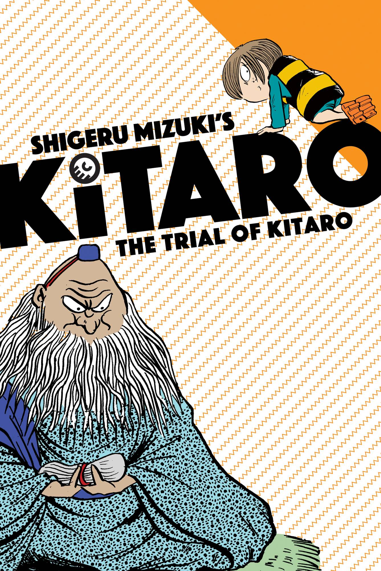 KITARO GN VOL 07 TRIAL OF KITARO